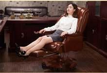 Домашнее кожаное кресло руководителя офисное массажное Кресло