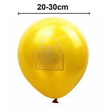 10pcs 10 inch Gold Silver  Hajj Mabrour Balloons Latex Muslim Helium Balloons Eid Mubarak BalloonsKids Toys