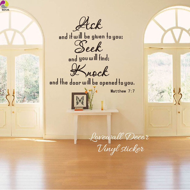 Ask Seek Knock Religion Bible Verse Quote Wall Sticker Living Room Matthew  7:7 Inspiration