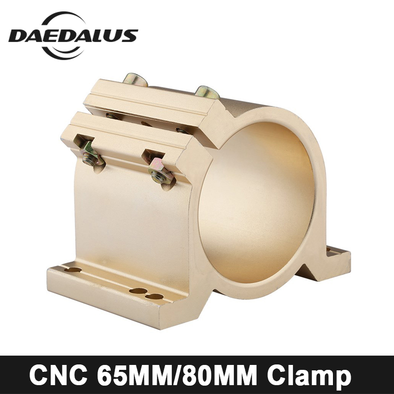 Gold Type 65mm/80mm Fixture CNC Spindle Motor Clamping Bracket CNC Machine Tool Spindle Motor 65mm/80mm Mount Bracket Metal Tool spindle motor clamping bracket diameter 80mm automatic fixture plate device for water cooled air cooling cnc spindle motor