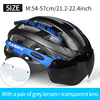 Blue M 2 Lenses