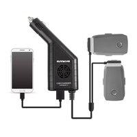Chargeur de voiture 3in1 avec 2 ports USB chargeur de batterie Hub de charge Intelligent pour DJI Mavic 2 Pro Zoom Drone téléphone tablette accessoire