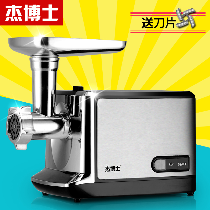 MG-1228 mincer Household electric Stainless steel automatic Meat fight Ground meat Mincer Garlic цена и фото