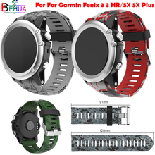 26mm Silicone sport Watchband For Garmin Fenix 3 HR Replacement Fashion Printed pattern Wristband 5X plus