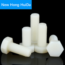 M3 White Nylon External Hex Screw Metric Full Thread Outer Hexagon Plastic Insulation Machine Bolts