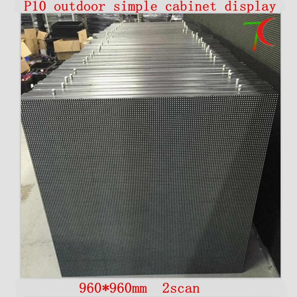 960*960mm P10 2S outdoor full color simple caibnet,waterproof led display ...