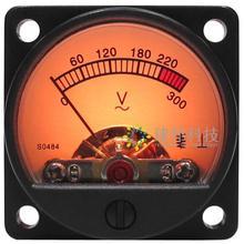 DB Level AC Voltmeter VU Panel Meter Header w/Backlight & Power Supply Module