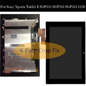 Novo 10.1 ''polegadas para sony Xperia Tablet Z SGP311 SGP312 SGP321 display LCD + touch screen digitalizador Substituição com quadro