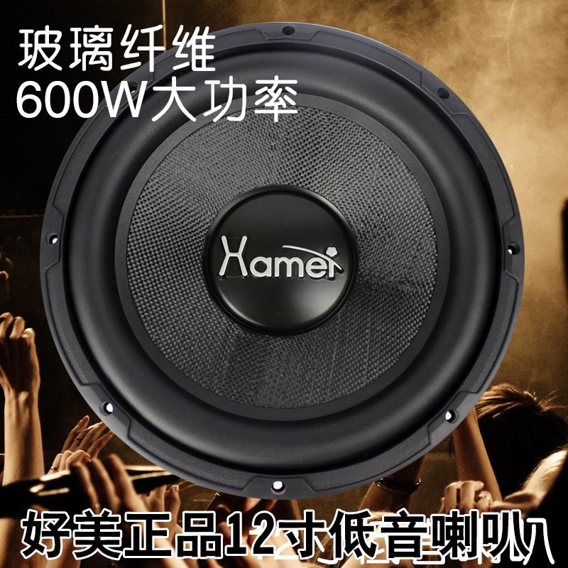 ФОТО Hamei car audio 12 subwoofer car refit of the high power low frequency passive speaker