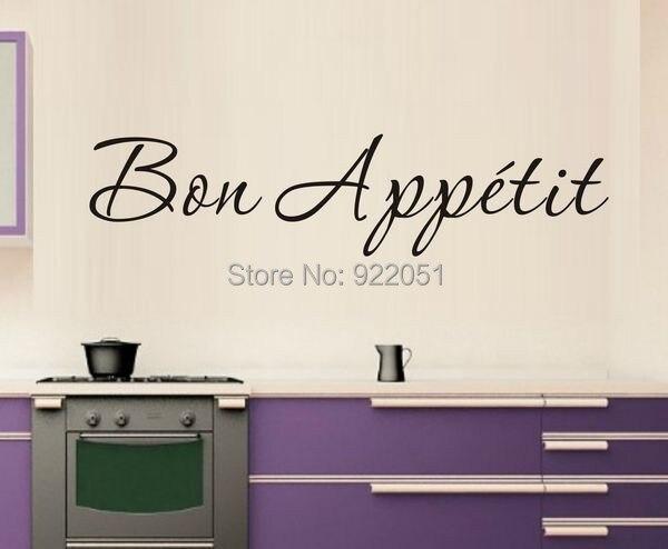 Kostenloser versand Bon Appetit... Abendessen Hauptwand ...