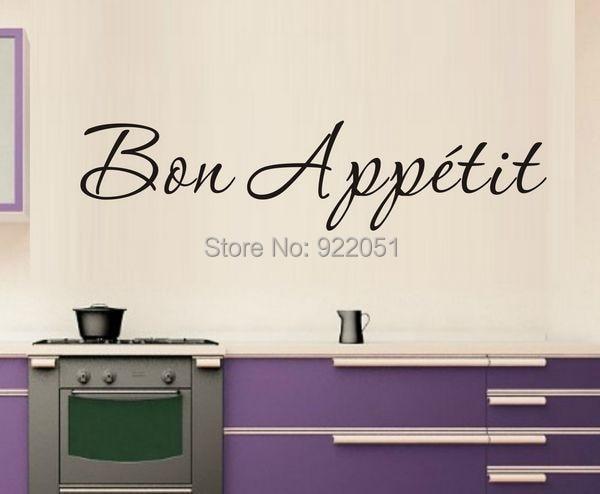 US $6.99 |Kostenloser versand Bon Appetit... Abendessen Hauptwand Zitate  Küche Aufkleber Kochen Kunst Schriftzug Sprüche in Kostenloser versand Bon  ...