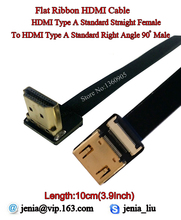 10CM 3.9Inch Supe Soft Thin HDMI Cable Straight Type A Female to HDMI Male Standard UP Angle 90 Degree Flat Ribbon Cable CCTV