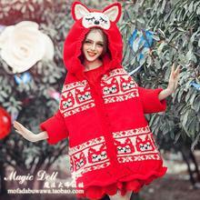 Pull Top Direct Selling Cardigan 2017 New Handmade Sweater Winter Magic Dolls Stylish Long Cute Ears
