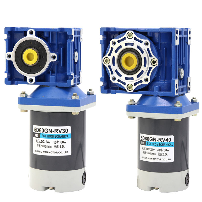 12V DC motor 60W gear reducer 24V worm speed control low