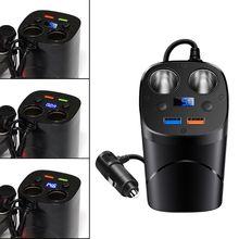 12V 24V QC3.0 устройство для автомобиля с двумя портами USB для быстрой Зарядное устройство чашка зарядки Напряжение ток Дисплей с 2 гнездо для автомобильного прикуривателя для смартфона столом