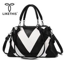 LIKETHIS Luxury Women PU Leather Handbag High Quality Contrast Ladies Messenger Bag TopHandle Crossbody Large Shoulder Bags Tote