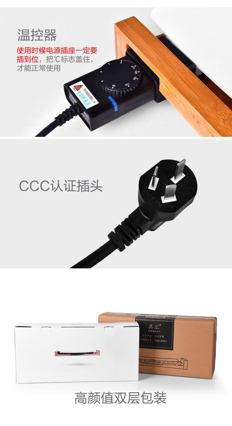Корейская Керамическая электрическая печь бездымного антипригарного электрического выпечки Бытовая кастрюля Электрический гриль и грилы