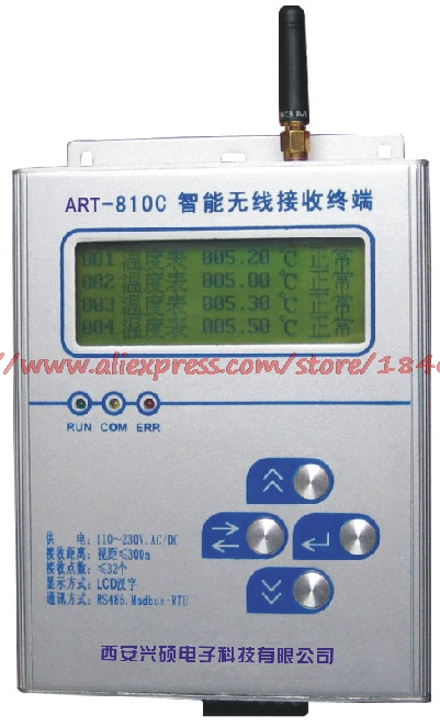 ART-7810C intelligent wireless terminal can be equipped with 433 frequency wireless pressure and wireless temperatureART-7810C intelligent wireless terminal can be equipped with 433 frequency wireless pressure and wireless temperature