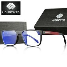 نظارات كمبيوتر شفافة واضحة للرجال بإطار مضاد للضوء الأزرق مع إمكانية حجب النظارات بإطار TR90 درجة قصر النظر نظارات بصرية