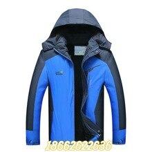 Мужская лыжная куртка сноуборд Водонепроницаемая дышащая куртка зимний открытый дешевый лыжный костюм мужской Снежный спортивный лыжный костюм