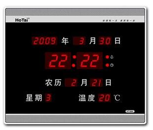 2/AC Alarm clock 188a digital calendar wall clock alarm clock electronic clock  Free shipping