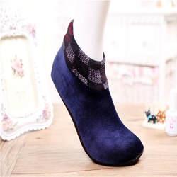 1 пара новая модная зимняя одежда мягкий теплый двусторонний плюшевые с кашемировой подкладкой домашние носки утепленные нескользящие