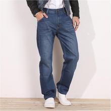 Sales Autumn male elastic Men Jeans Casual Denim Pants Classic Whiskering Straight Jeans Masculina Male Denim Trousers Cotton