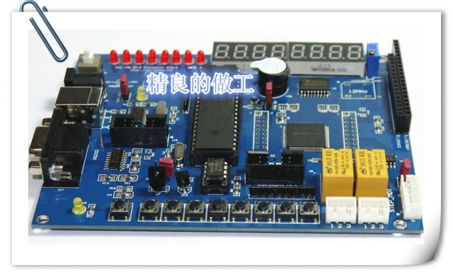 Free Shipping   USB Development Board 51 MCU Development Board CPLD Development Board TFTLCD Wireless Communication