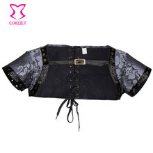 Fashion Silver Brocade Faux Leather Short Sleeves Gothic Jacket Steampunk Corset Accessories Women Bolero Sexy Gothic