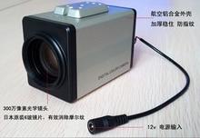 Free Shipping 3MP 18x Zoom Auto Focus HD SDI Camera HDMI Camera,Sony Exmor Sensor 1080p30&720P60,WDR,AWB,DNR,OSD,Rs485