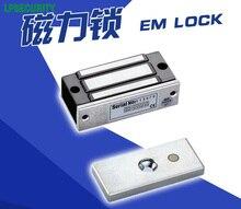Cerradura magnética para armario, cerrojo de instalación Visible, Mini archivador, puerta única, acceso NC, 60kg, 100 libras, fuerza 12VDC