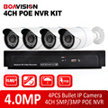 4 PCS 4MP (25e92*1520) bala IR Câmera IP POE Sistema de Vido 4CH Gravador de 5MP POE NVR Kit Sistema 4CH POE NVR, Suporte Max até 4 TB