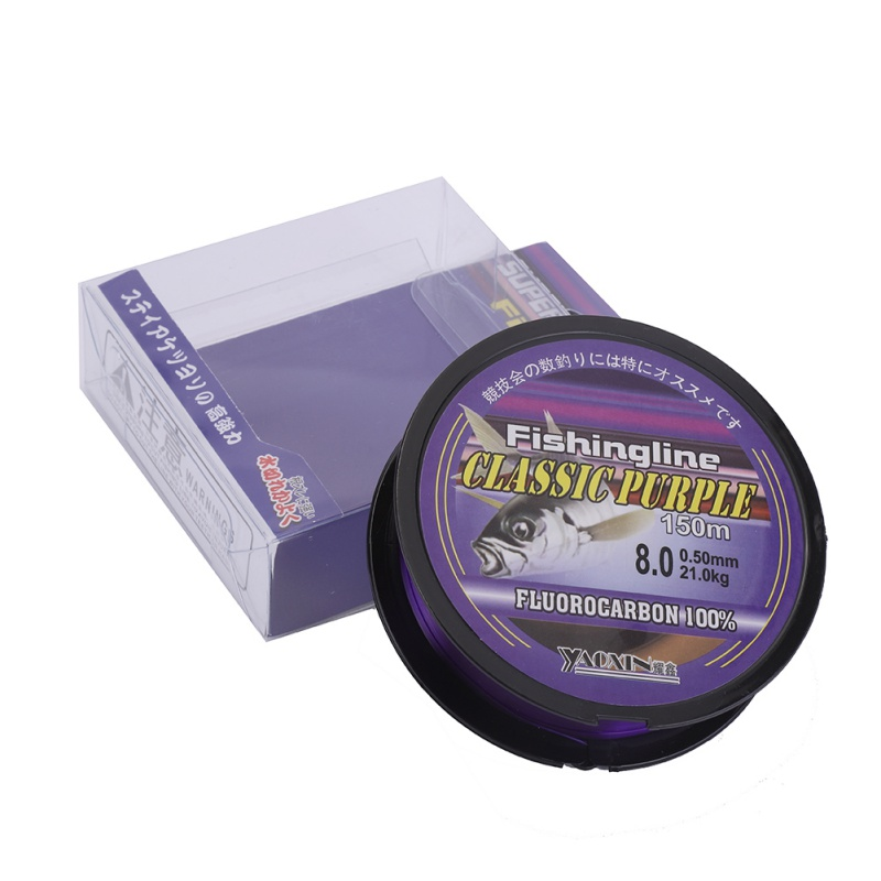 100/150/200/300/500M Fishing Line Super Strong Nylon Not Fluorocarbon Tackle Non-Linen Multifilament Purple Fishing Line