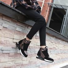 Women's Plush High Top Sneakers