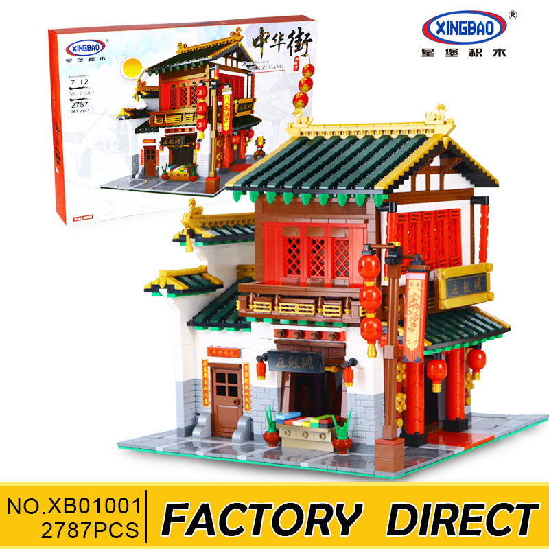 Lepin Xingbao 01001,01002,01003,01004 Genuine Creative Movie MOC Series Children Educational Building Blocks Bricks Toys Model lepin 07052 1047pcs batcave break in set the genuine model movie building blocks bricks educational toys for children 70909