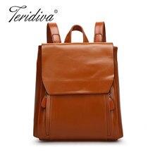 Teridiva женщины рюкзак женский vintage сумка-рюкзак высокое качество рюкзаки для девочек-подростков из искусственной кожи Модная школьная