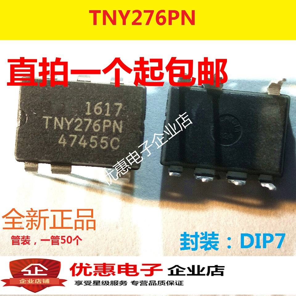 10PCS New original TNY276P <font><b>TNY276PN</b></font> DIP7 source management chip image