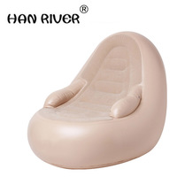 Роскошный Мультифункциональный Электрический массажер для тела кресло надувной диван домашний массажное кресло + насос Накачка 9 режим