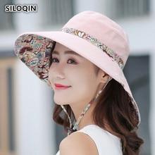 SILOQIN Summer Women's Cap Foldable Big Brim Anti-UV Sun Hat New Elegant Fashion Beach Hats For Women Wind Rope Fixed Female Hat цена