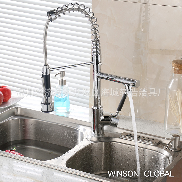 Kitchen Sink Faucet Double Pipe Bending Frap Spring Sink Tap Kitchen Water  Taps Vegetable Wash Faucets Tap ICD60088 In Kitchen Faucets From Home  Improvement ...