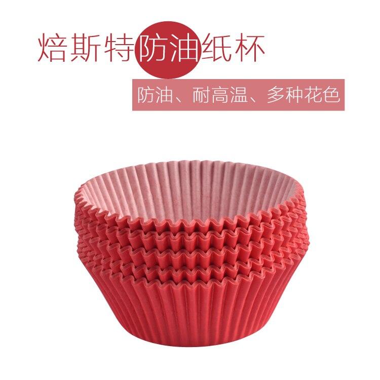 Bakest 1000 pcs per lot 4.5 inch merah kertas piala kue baking alat  dekorasi kue pengantin 6f28c4f512