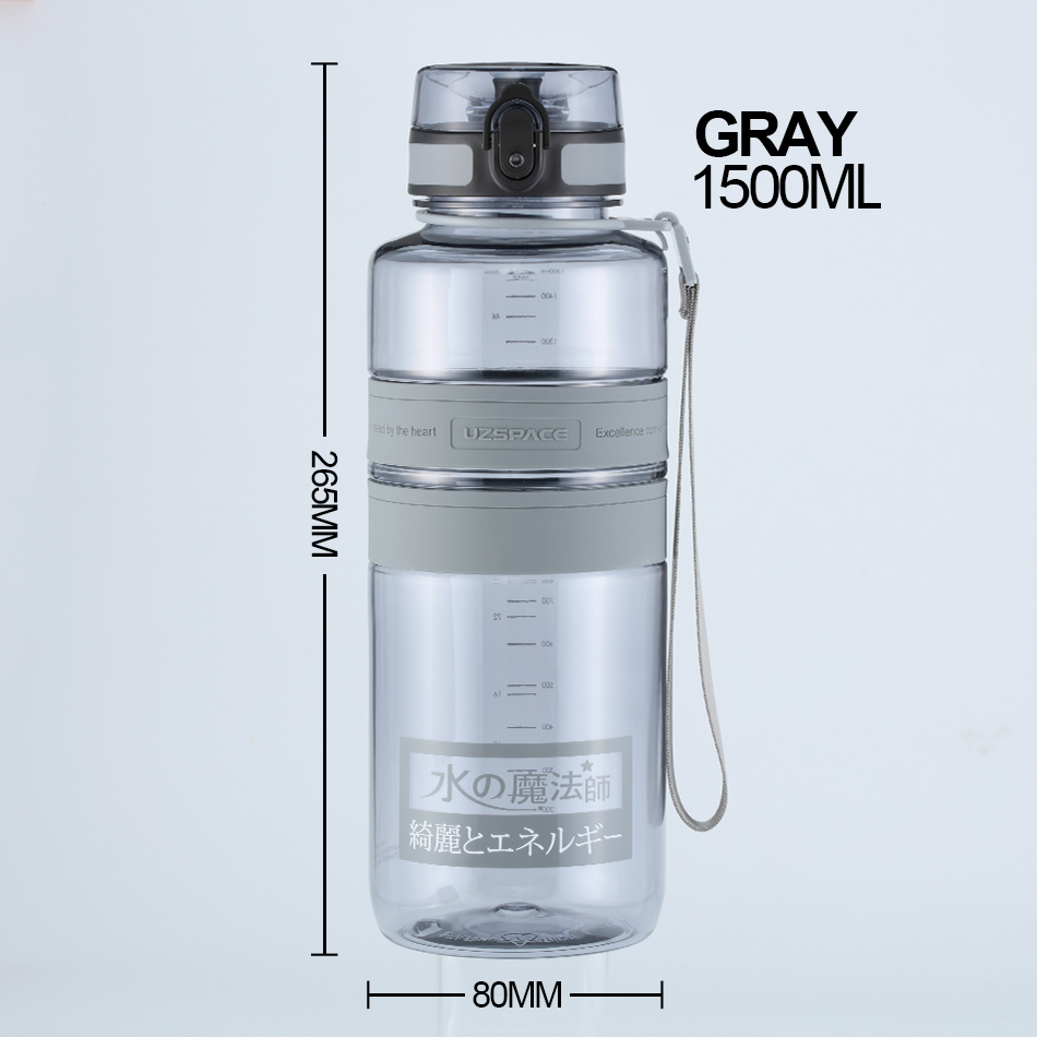1500ml gray