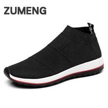 Мужчины высокого топ повседневная сверхлегкий мода обувь 2017 buty весна zapatos альтос hombres мужские квартиры открытый тренеры черный мужская обувь