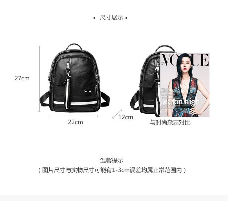 2  Leather shoulder bag female backpack 2019 new casual top layer leather shoulder bag female  backpack B424316 190411 bobo2  Leather shoulder bag female backpack 2019 new casual top layer leather shoulder bag female  backpack B424316 190411 bobo