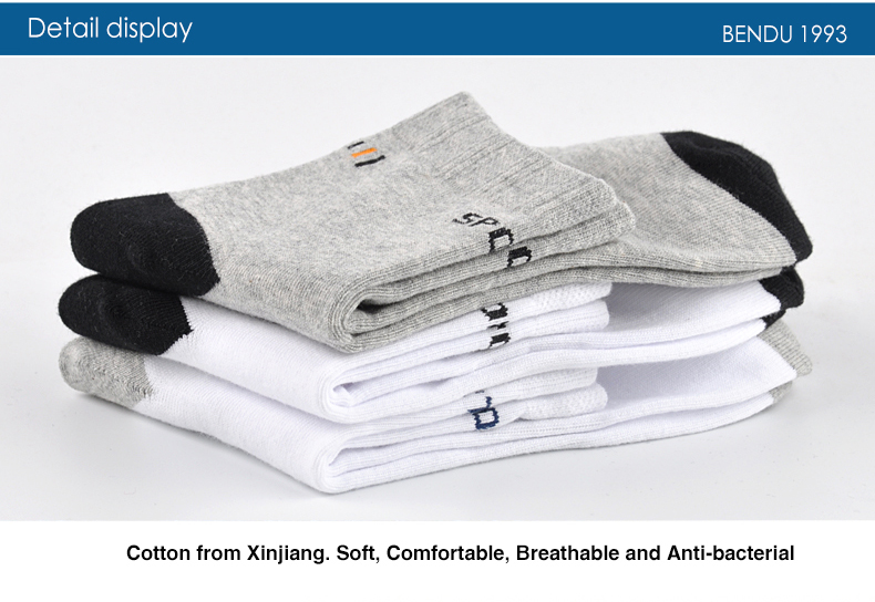 5 Pairs / Lot Men Socks Brethable Anti-Bacterial Deodorant Brand Guarantee High Quality Man Cotton Sock