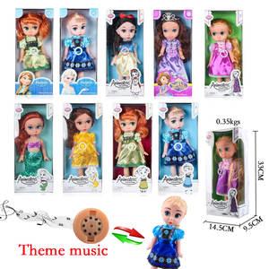 Disney Vinyl Doll With Princess Frozen Anna Elsa Toys For