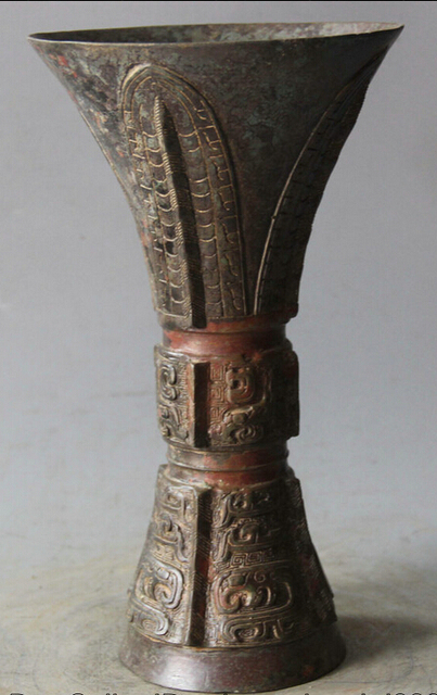 Jp S0524 10 Archaic Chinese Dynasty Bronze Water Ware Vessel Vase