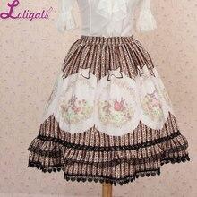 Saia Lolita Princesa Impresso