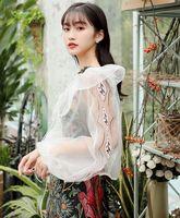 2019 new fashion women's blouse shirt Milk silk long sleeved white shirt sunscreen