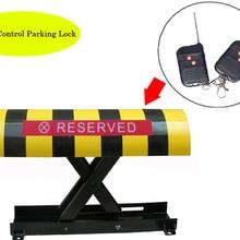 Пространство безопасности замок парковка протектор парковка автоматический шлагбаум